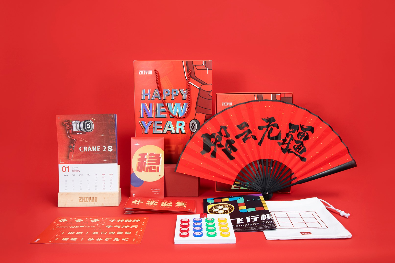 In order to celebrate Chinese New Year, we decided to give out our New Year's package! Leave a comment below, tell us 𝐖𝐇𝐄𝐑𝐄 𝐘𝐎𝐔 𝐀𝐑𝐄 𝐅𝐑𝐎𝐌