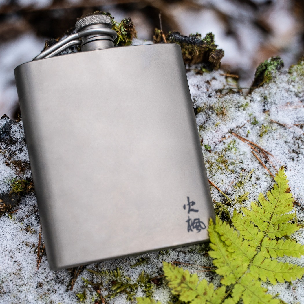 Make cold nights a little warmer, and campfire stories a bit better with our Bacchus Ti Hip Flask! Available to shop on our website.